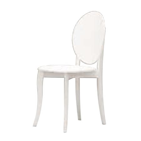 遠藤照明 家具 椅子 ウッドチェア Buono(ヴォーノ)6(ホワイト)チェア/チェアー/CHAIR/イス MUC0130WH AbitaStyle(アビタスタイル) /マルゲリータ