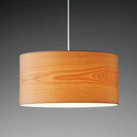 遠藤照明 照明器具 照明 ライト XRP6010N LED照明 和風照明 多数取扱中 /マルゲリータ