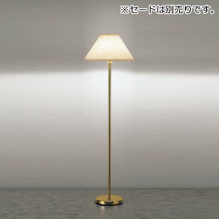 遠藤照明 照明器具 照明 ライト ERF2048K LED照明 和風照明 多数取扱中 /マルゲリータ