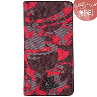 ヴィヴィアンウエストウッド スマホケース iPhone7/8ケース WATER ORB カモフラージュ レッド Vivienne Westwood