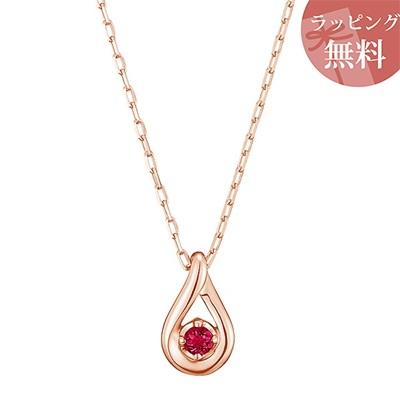 ヨンドシー ネックレス K10ピンクゴールド 1月誕生石 ロードライトガーネット ダイヤモンド 4℃