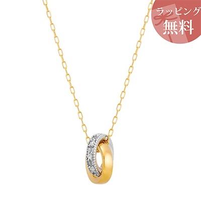 ヨンドシー ネックレス K10イエローゴールド/K10ホワイトゴールド 4℃