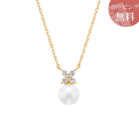 ヨンドシー ネックレス ダイヤモンド パール K18イエローゴールド 4℃