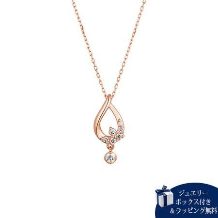 ヨンドシー ネックレス レディース ダイヤモンド しずくモチーフ K10ピンクゴールド 4℃