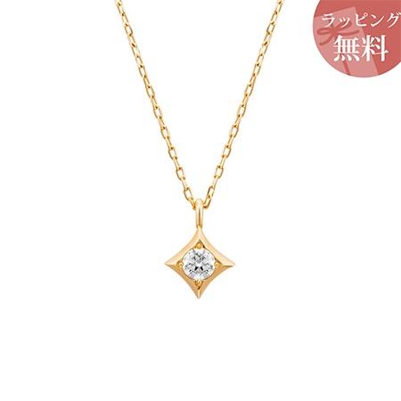 ヨンドシー ネックレス ダイヤモンド ひし形 K10イエローゴールド 4℃