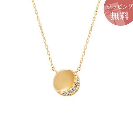 ヨンドシー ネックレス ダイヤモンド サークルモチーフ K10イエローゴールド 4℃