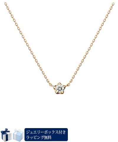 ヨンドシー ネックレス K18ピンクゴールド ダイヤモンド