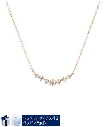 ヨンドシー ネックレス K10ピンクゴールド ダイヤモンド