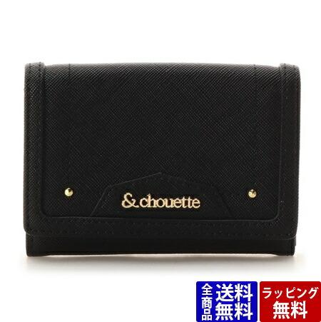 サマンサタバサ 名刺入れ カードケース シンプル ジュリア ブラック &chouette