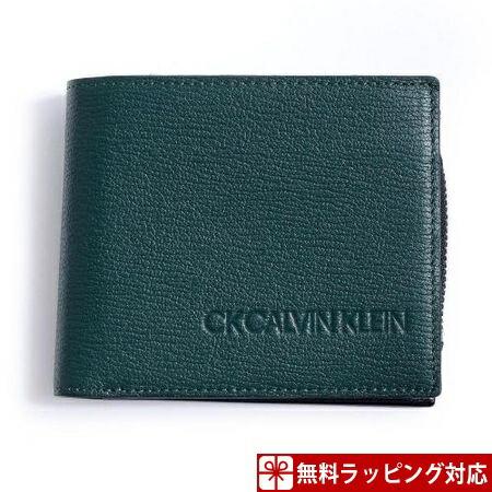 カルバンクライン 財布 メンズ 折財布 ロック 小銭入れ着脱式 二つ折り財布 グリーン CalvinKlein