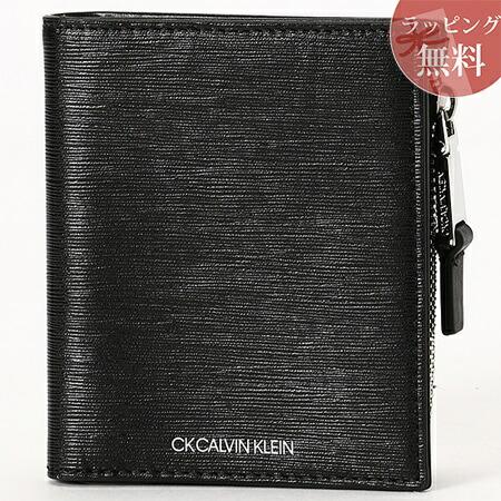 カルバンクライン 財布 メンズ 折財布 二つ折り ニッチ ブラック CalvinKlein