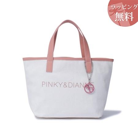 ピンキー&ダイアン バッグ トートバッグ ウォークトート ピンク Pinky&Dianne