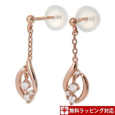 ピンキー&ダイアン ピアス Precious Drop Series シルバーピアス ピンクゴールド Pinky&Dianne