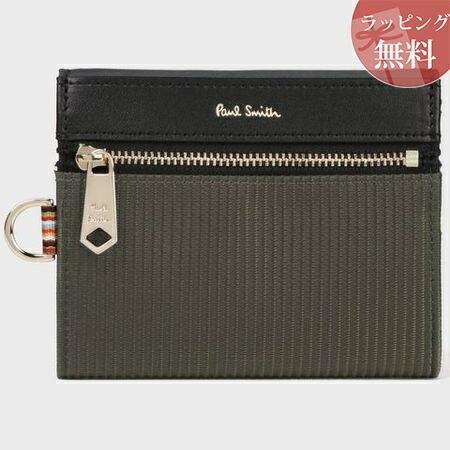 ポールスミス 財布 折財布 メンズ トラベルストライプポケット 2つ折り財布 ブルー Paul Smith