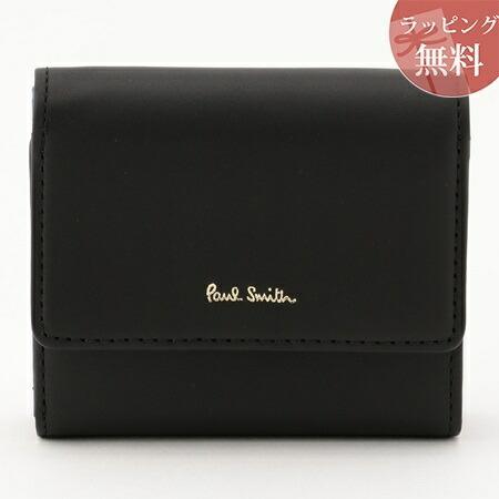 ポールスミス 財布 折財布 二つ折り クラシックレザー ブラック Paul Smith