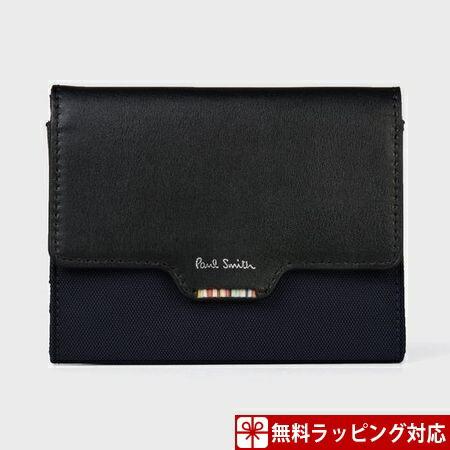 ポールスミス 財布 メンズ 折財布 ビジネスカジュアル2 2つ折り財布 ネイビー Paul Smith
