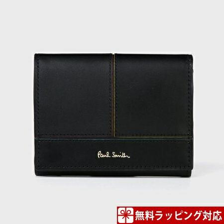 ポールスミス 財布 メンズ 折財布 ブライトストライプカラーエッジ 3つ折り財布 ブラック Paul Smith