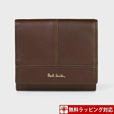 ポールスミス 財布 メンズ 折財布 ブライトストライプカラーエッジ ミニ財布 ダークブラウン Paul Smith