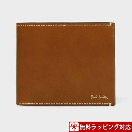 ポールスミス 財布 メンズ 折財布 ポリッシュカーフグループ 2つ折り財布 ブラウン Paul Smith