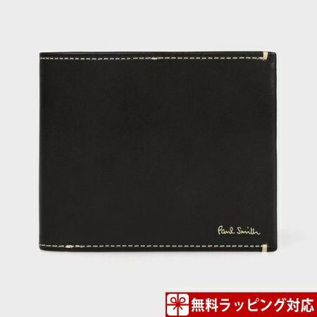 ポールスミス 財布 メンズ 折財布 ポリッシュカーフグループ 2つ折り財布 ブラック Paul Smith