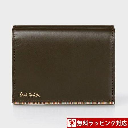 ポールスミス 財布 メンズ 折財布 ストライプポイント 3つ折り財布 ダークブラウン Paul Smith