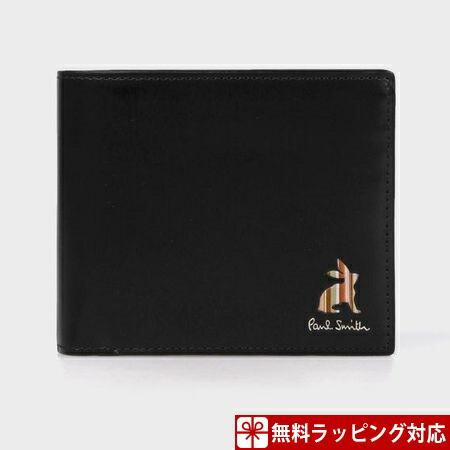 ポールスミス 財布 メンズ 折財布 マーケトリーストライプラビット 2つ折り財布 ブラック Paul Smith
