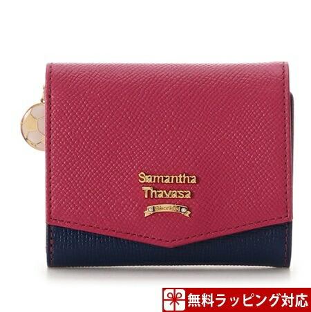 財布 サマンサ タバサ