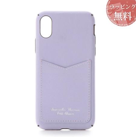 サマンサタバサ スマホケース カードポケット iphoneケース X-Xs ラベンダー SamanthaThavasaPetitChoice