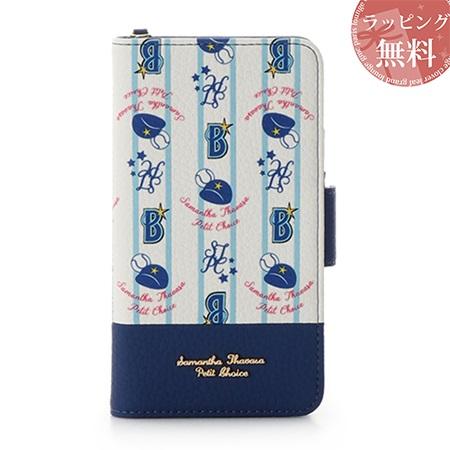 サマンサタバサ スマホケース 横浜DeNAベイスターズコラボ iphoneケース 7-8 ブルー SamanthaThavasaPetitChoice