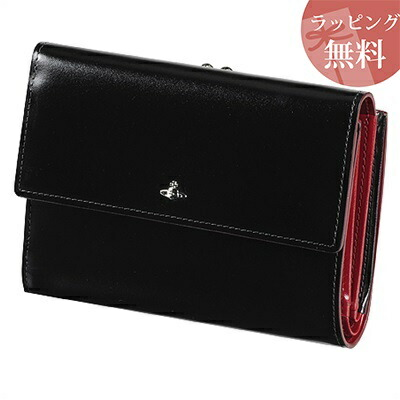 ヴィヴィアンウエストウッド SIMPLE TINY ORB 口金折財布 ブラック×レッド