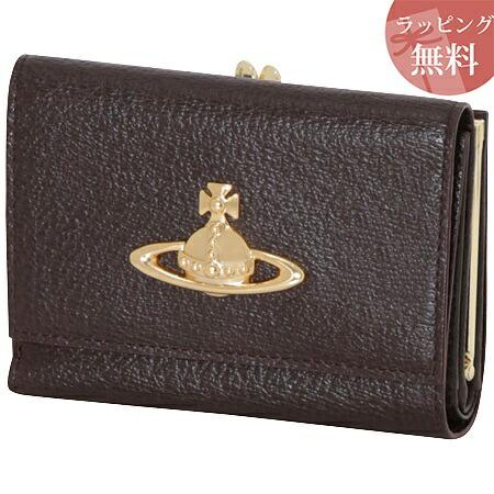 ヴィヴィアンウエストウッド 財布 折財布 二つ折り 口金 がま口 レディース EXECUTIVE ダークブラウン Vivienne Westwood