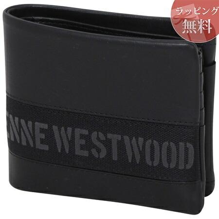 ヴィヴィアンウエストウッド 財布 折財布 二つ折り メンズ ロゴベルト ブラック Vivienne Westwood