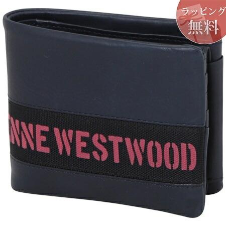 ヴィヴィアンウエストウッド 財布 折財布 二つ折り メンズ ロゴベルト ネイビー Vivienne Westwood