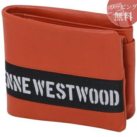 ヴィヴィアンウエストウッド 財布 折財布 二つ折り メンズ ロゴベルト オレンジ Vivienne Westwood