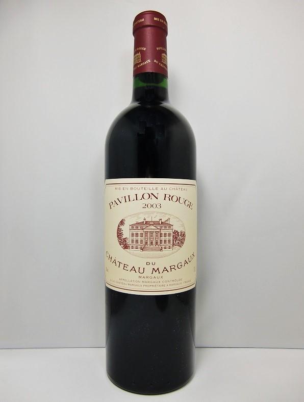 パヴィヨン・ルージュ・デュ・シャトー・マルゴー [2003]Pavillon Rouge du Chateau Margaux