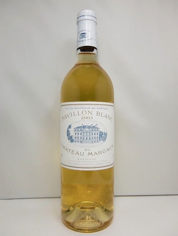パヴィヨン・ブラン・デュ・シャトー・マルゴー [2003]Pavillon Blanc du Chateau Margaux