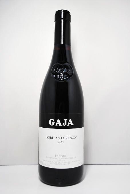 ガヤ ソリ・サン・ロレンツォ [2006]GAJA Sori San Lorenzo