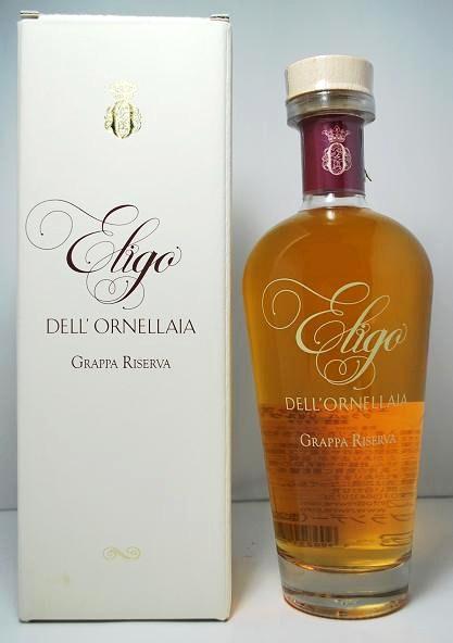 エリゴ・デル・オルネッライアEligo Dell Ornellaia