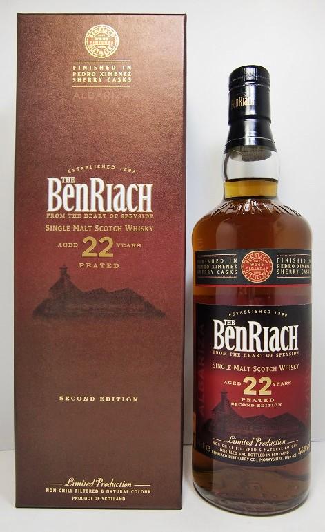 ベンリアックピーテッド アルバリサ 22年BenRiach Peated Albariza 22 Years