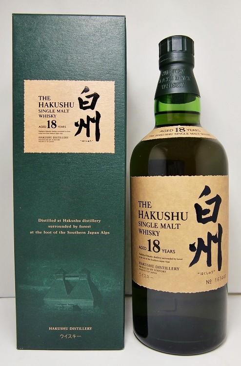 サントリー 白州 18年【箱入】Suntory Hakushu 18 years With Box