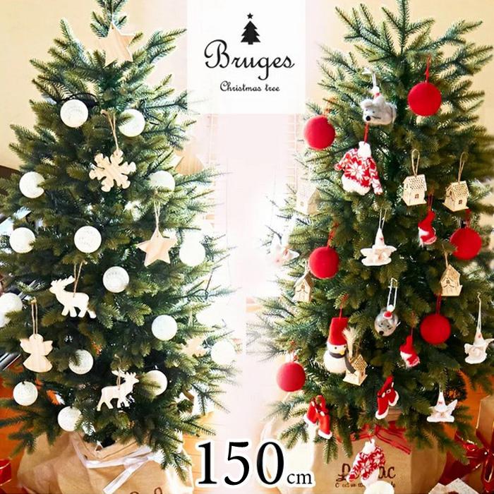 【10月中旬入荷予約】 クリスマスツリー 150cm ブルージュ オーナメントセット 赤 白 鉢カバー付 樅 北欧 クラシックタイプ 高級クリスマスツリー おしゃれ かわいい ツリー LEDイルミネーション ガーランド