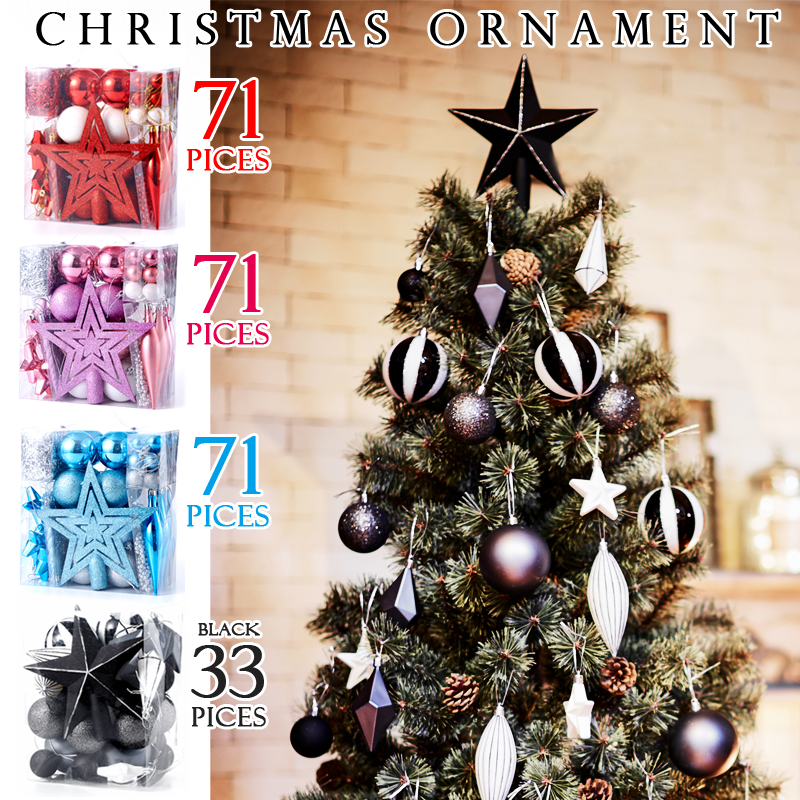 クリスマスツリー用 オーナメントセット 71個セット 33個セット アソート 飾り 星 シェル ボール 71p ゴールド レッド ピンク ブルー 33p モノトーン 大人 クリスマスツリー ハロウィンツリー 北欧 店 家庭 用