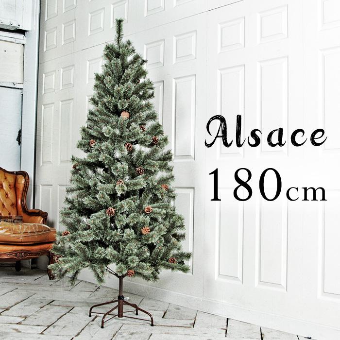 クリスマスツリー 180cm アルザス ツリー Alsace 樅 クラシックタイプ 高級 ドイツトウヒツリー ヌードツリー オーナメント なし おしゃれ スリム クリスマス アルザスツリー