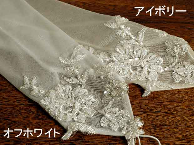 : Decorate the lace wedding Grove フィンガーレス Grove wedding item elbow on (40 cm in length)