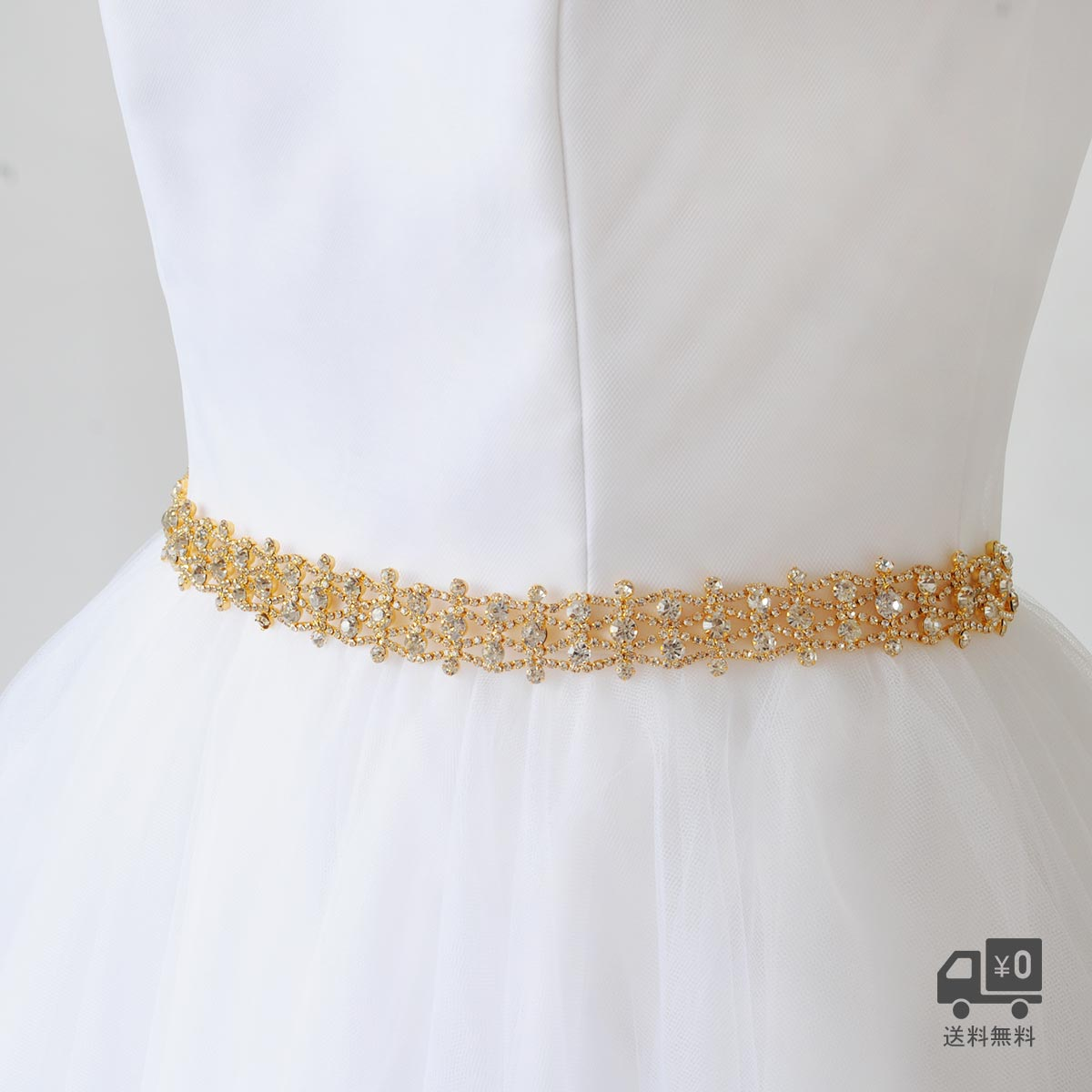 【年末SALE20%OFF】サッシュベルト ウエディング ビジューベルト リボン ゴールド (ウエディングドレス アレンジ ブライダル パーティー小物)ドレスベルド[B301]【送料無料】