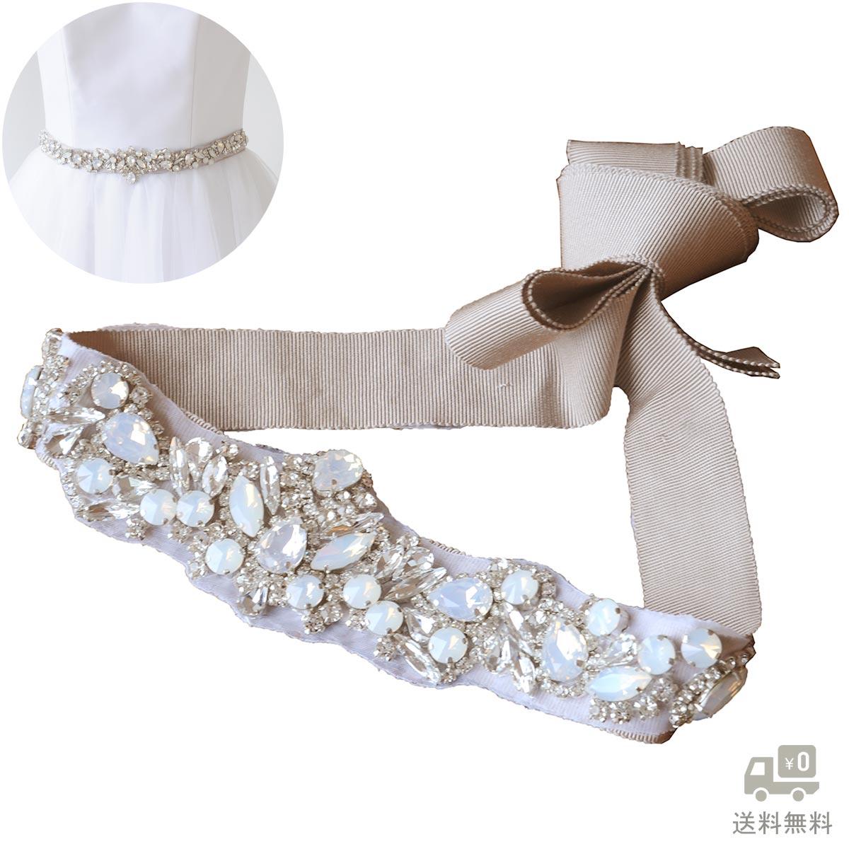【年末SALE20%OFF】サッシュベルト ウエディング ビジューベルト リボン 乳白色クリスタル (ウエディングドレス アレンジ ブライダル パーティー小物)ドレスベルト[B306]【送料無料】