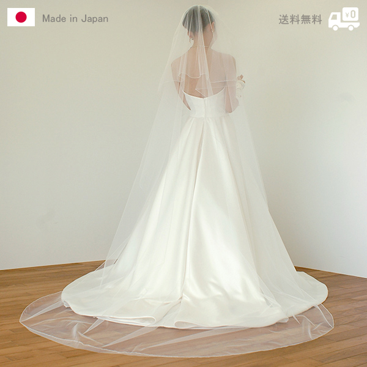 ウェディング ベール ロング 2色 オフホワイト アイボリー(ウェディングベール ウエディングドレス ブライダル ロングベール ヴェール)[V05]【送料無料】【あす楽】