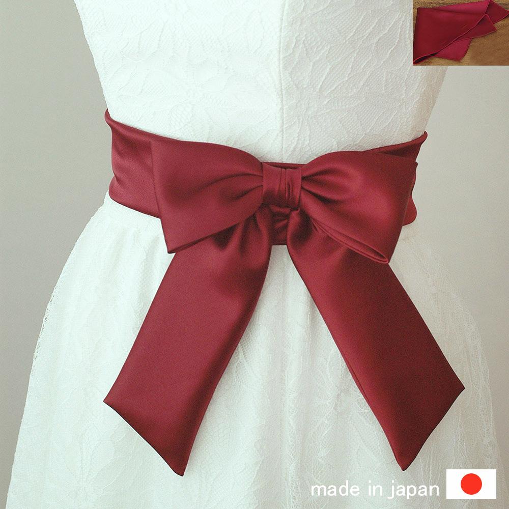 【年末SALE30%OFF】リボン ベルト ウエディング エンジ サテン(リボンベルト ウエディングドレス 結婚式 ブライダル 二次会 パーティー ウェディングドレス小物)[Y117]【送料無料】