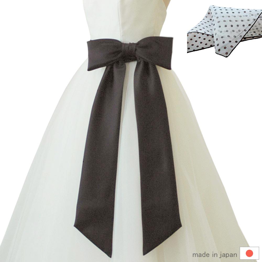 【クーポンで5%OFF】リボンベルト ウェディング ブラック サテン(サッシュベルト ウェディングドレス ウエディングドレス アレンジ 結婚式 ブライダル 二次会 パーティー ウェディングドレス小物)[Y132]【送料無料】
