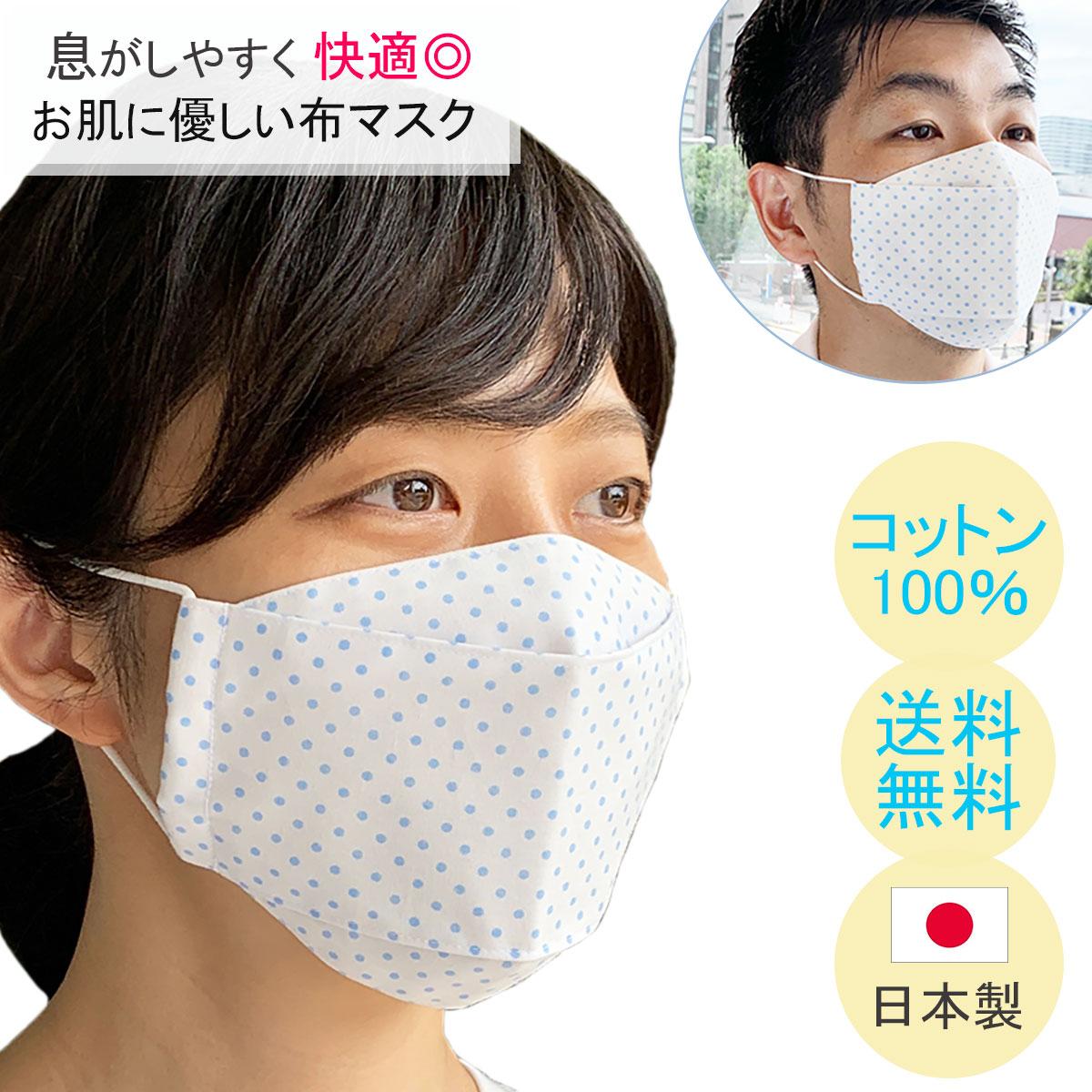 マスク 折り返し